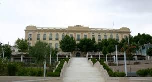 HOTEL-RESTAURANT VILA ARENYS HOTEL